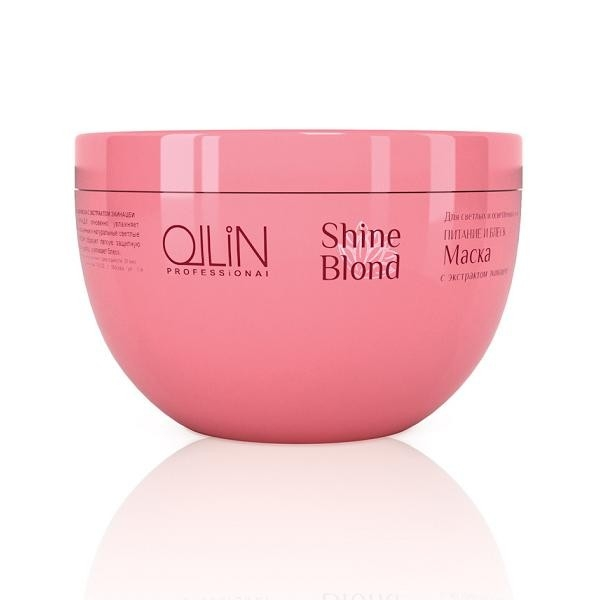 OLLIN PROFESSIONAL SHINE BLOND Маска с Экстрактом Эхинацеи, 300 мл цены онлайн