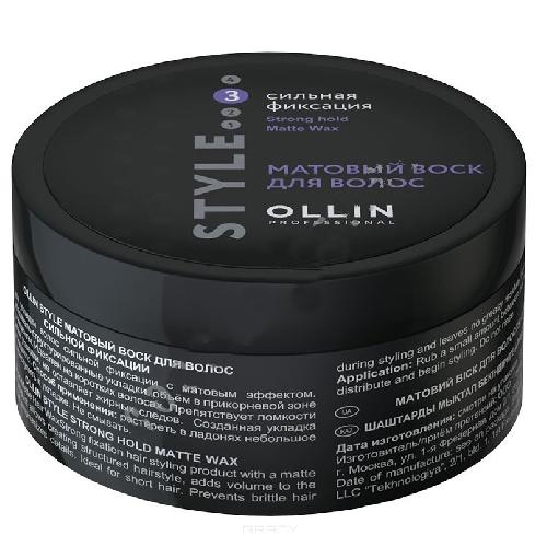 OLLIN PROFESSIONAL STYLE Матовый Воск для Волос Сильной Фиксации Strong Hold Matte Wax, 50 г воск с матовым эффектом для укладки волос isoft matt clay wax 100 мл