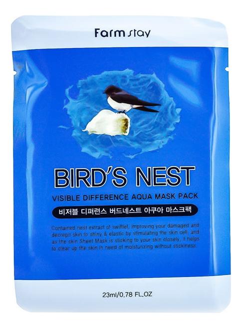 FarmStay Маска Тканевая для Лица Увлажняющая с Экстрактом Ласточкиного Гнезда Visible Difference Bird's Nest Aqua Mask Pack, 23 мл