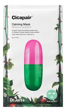 Dr.Jart+ Маска CiCapair Calming Mask Восстанавливающая Успокаивающая Антистресс, 25г*5