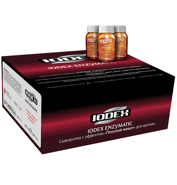 IODASE Сыворотка для Тела (для Мужчин) Iodex Enzymatic,  10*15 мл