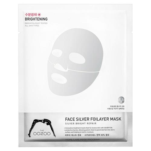 The OOZOO Экспресс Маска 3-х Слойная Серебряная Фольга с Термоэффектом Фуллереном Сияние, Детокс, Антиоксидантная Защита Face Silver Foilayer Mask, 1 шт*25 мл
