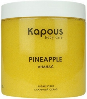 Kapous Body Care Скраб Pineapple Sugar Scrub Ананас Сахарный, 500 мл недорого