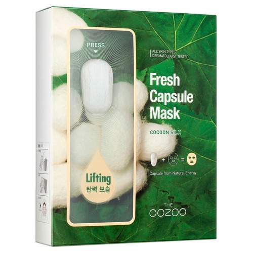 The OOZOO Маска с Капсулой-Активатором с Экстрактом Шелка Лифтинг и Увлажнение Fresh Capsule Mask Cocoon Silk, 5 шт*3,5 мл + 25 мл schaebens маска очищающая пилинг с экстрактом янтаря 5 мл 25шт 1070