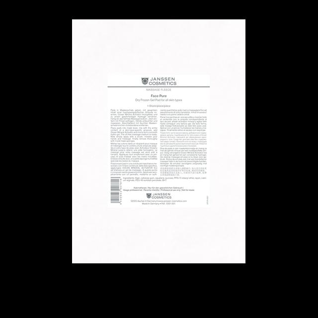 Janssen Pure Матригель Лифтинг-Маска для Лица (5 Белых Пластин)