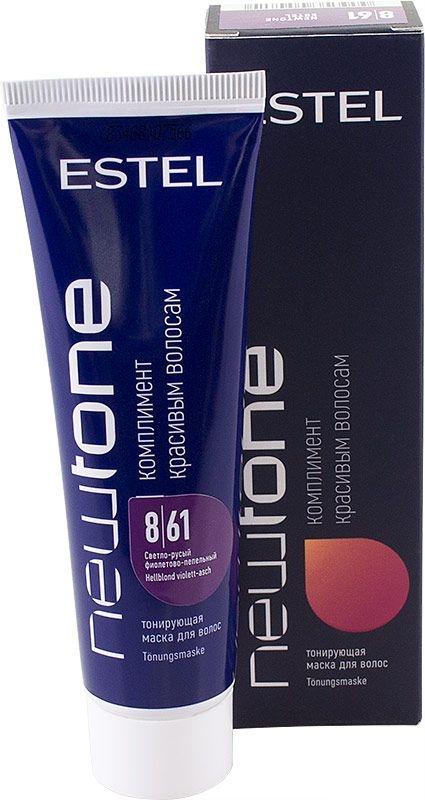 цена на Estel Haute Couture Маска Newtone для Волос Тонирующая 8/61 Светло-Русый Фиолетово-Пепельный, 60 мл