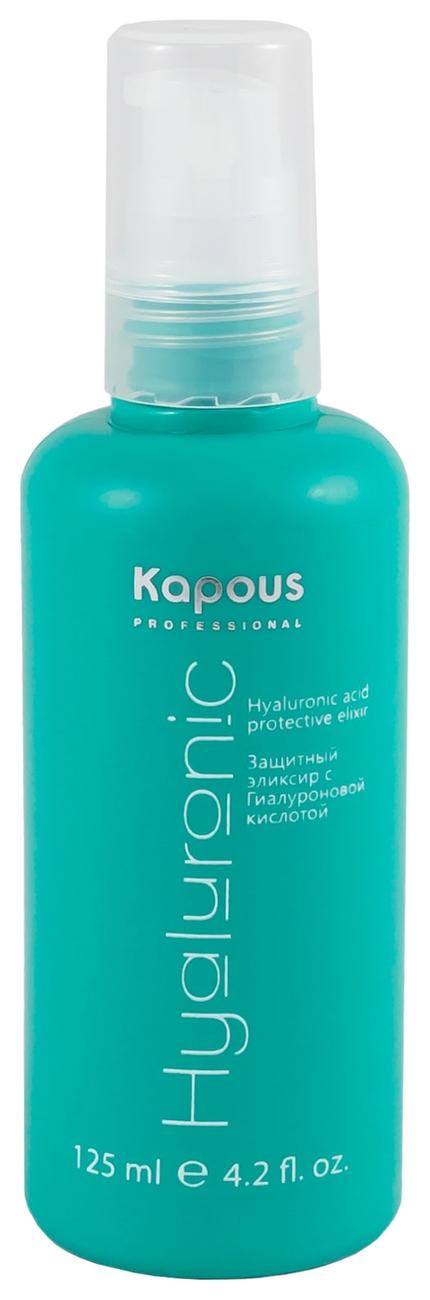 Kapous Защитный Эликсир с Гиалуроновой Кислотой Hyaluronic Acid, 125 мл со эликсир купить