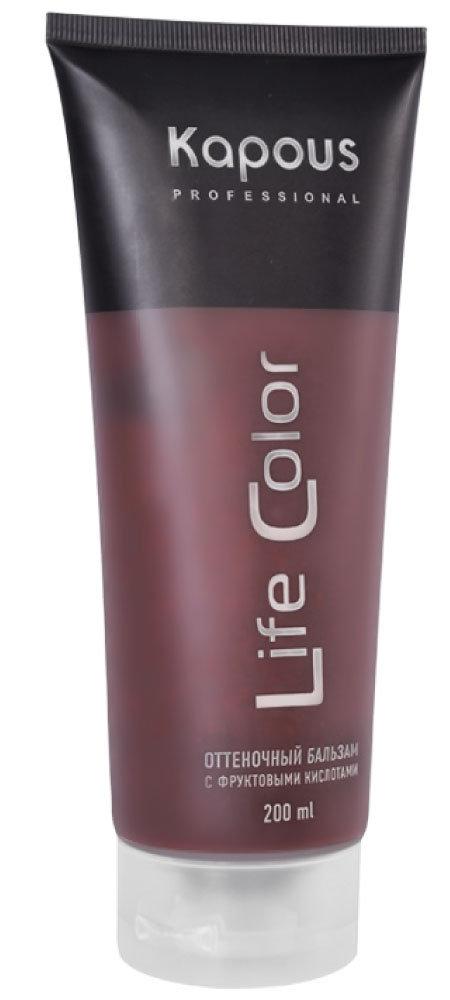 Kapous Бальзам Оттеночный для Волос Life Color Фиолетовый, 200 мл