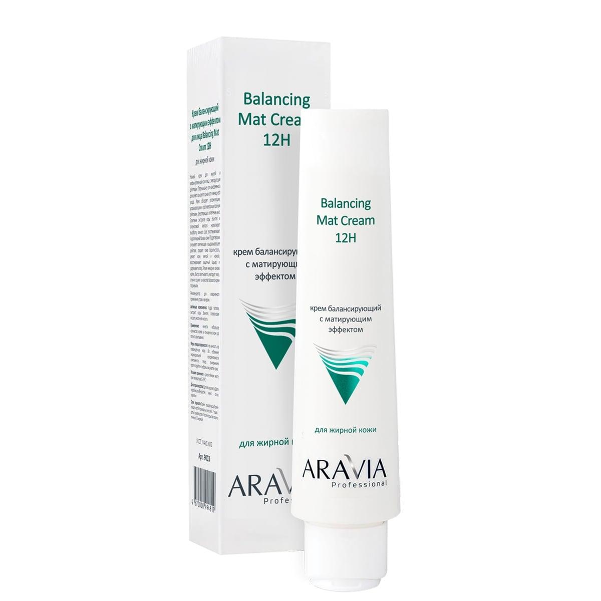ARAVIA Крем Balancing Mat Cream для Лица Балансирующий с Матирующим Эффектом, 100 мл aravia professional крем для лица балансирующий с матирующим эффектом 100 мл