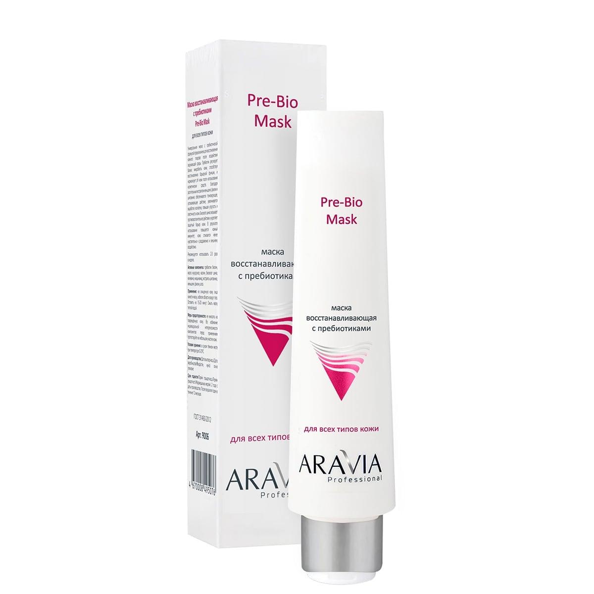 ARAVIA Маска Pre-Bio Mask Восстанавливающая с Пребиотиками, 100 мл