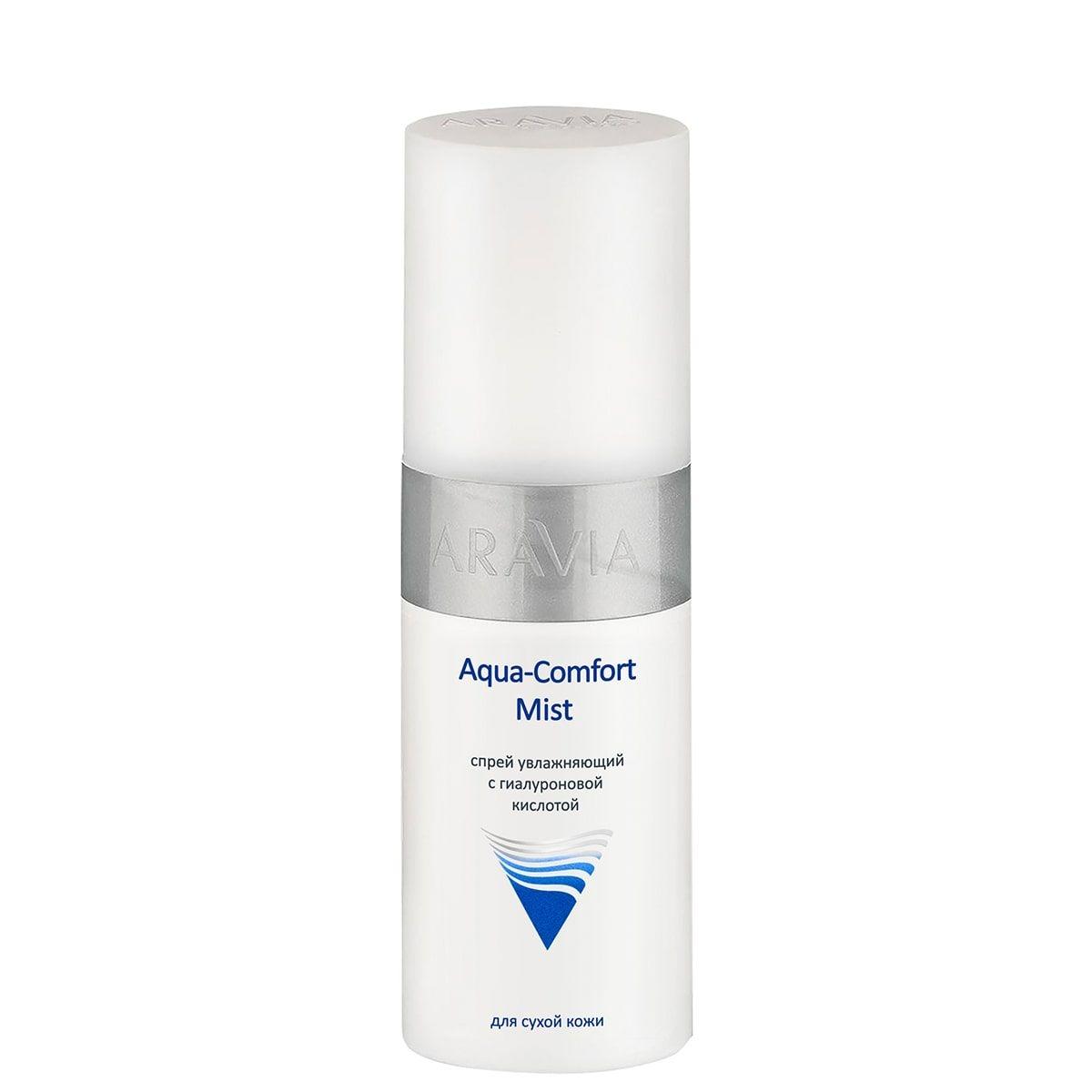 ARAVIA Спрей Aqua Comfort Mist Увлажняющий с Гиалуроновой Кислотой, 150 мл aravia professional мист aqua comfort 150 мл