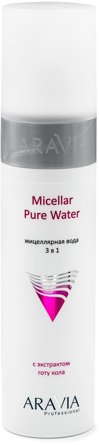 ARAVIA Вода Micellar Pure Water Мицеллярная 3 в 1 с Экстрактом Готу-Кола, 250 мл купить косметику aravia