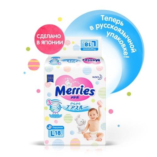 MERRIES Подгузники для Детей Размер L 9-14 кг, 18 шт merries трусики подгузники для детей размер l 9 14кг 44 шт