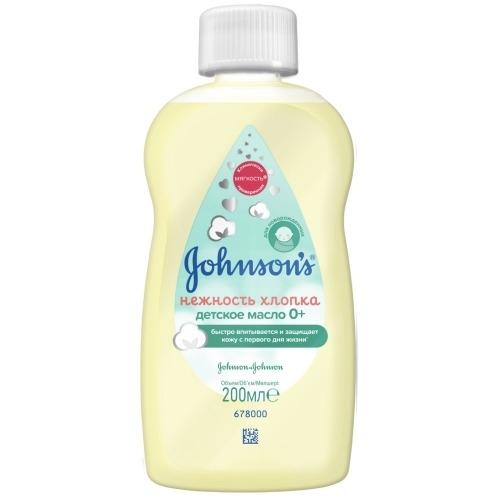 Johnson`s baby Масло Детское Нежность Хлопка, 200 мл недорого