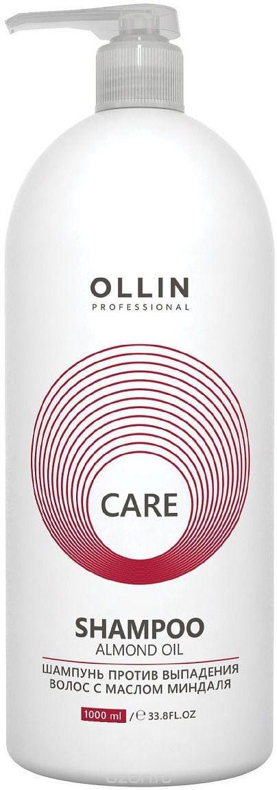 OLLIN PROFESSIONAL CARE Шампунь Против Выпадения Волос с Маслом Миндаля Almond Oil Shampoo, 1000 мл шампунь для волос ollin professional care moisture shampoo 1000 мл увлажняющий