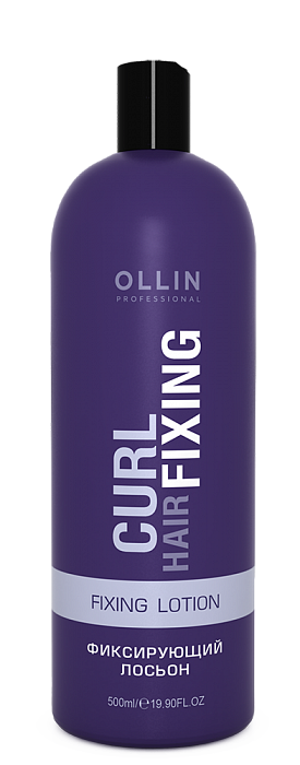 OLLIN PROFESSIONAL CURL HAIR Фиксирующий Лосьон Fixing Lotion, 500 мл ollin professional фиксирующий шампунь x plex fixing shampoo 100 мл