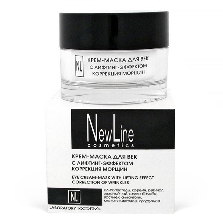 NEW LINE Крем-Маска для Век с Лифтинг-Эффектом для Коррекции Морщин, 50 мл new line маска миорелакс