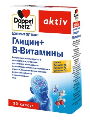 Doppelherz Глицин+В-Витамины, капс. 610мг №30
