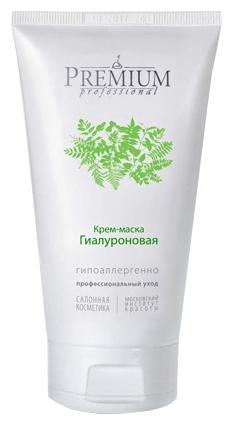 PREMIUM Крем-Маска Professional Гиалуроновая, 150 мл