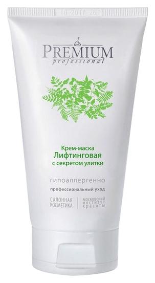 PREMIUM Крем-Маска Лифтинговая с Секретом Улитки, 150 мл маска с слизью улитки
