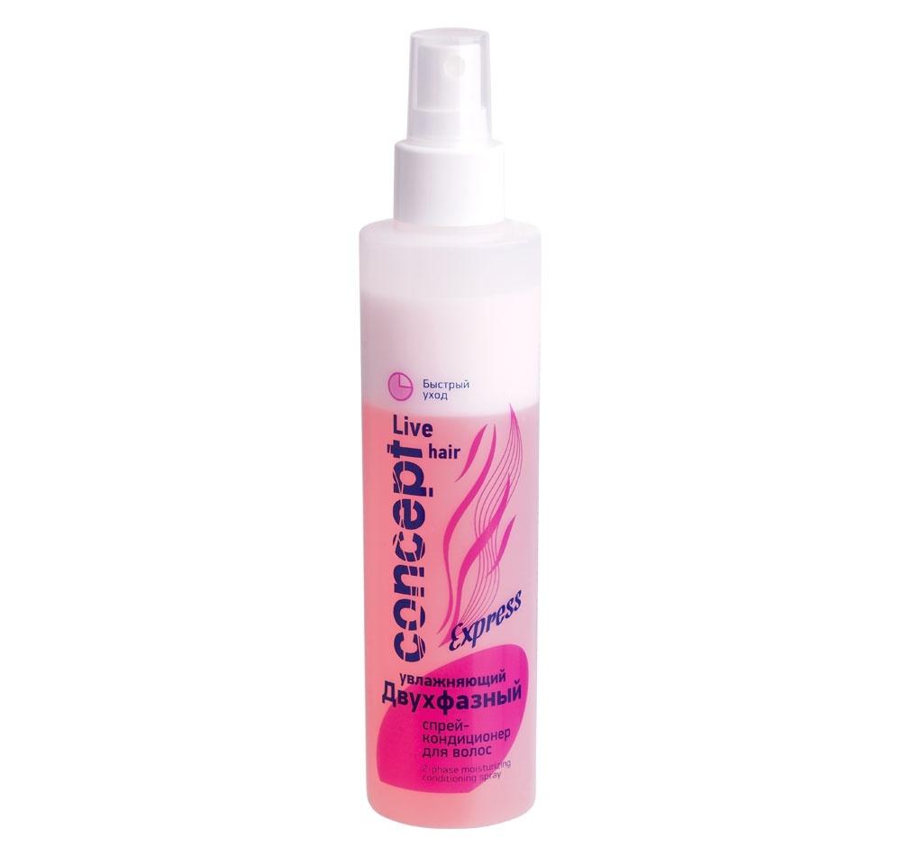 Фото - Concept Спрей-Кондиционер 2-Phase Moisturizing Conditioning Spray для Волос Двухфазный Увлажняющий, 200 мл bouticle спрей кондиционер leave in spray conditioner 2 phase двухфазный увлажняющий для волос 500 мл
