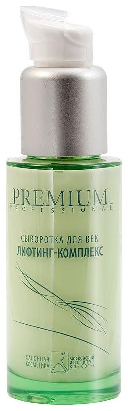 цена на PREMIUM Сыворотка Professional для Век Лифтинг-Комплекс, 20 мл