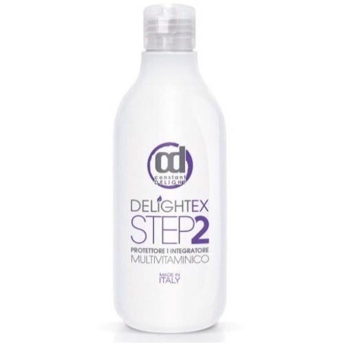 Constant Delight Эликсир-Крем Delightex Step2 Мультивитаминная Защита после Осветления и Окрашивания Волос Шаг 2, 250 мл constant delight масло для окрашивания волос olio colorante 5 02 каштановый натуральный пепельный 50 мл