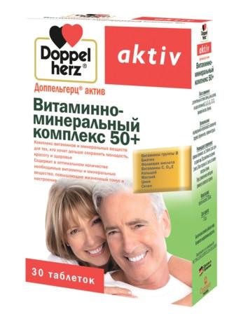 Doppelherz Комплекс Витаминно-Минеральный 50+, таб. 1765мг №30 недорого