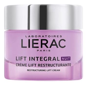 Lierac Крем-Лифтинг Реструктурирующий Ночной Лифт Интеграль, 50 мл лифт интеграль реструктурирующий ночной кремлифтинг 50 мл lierac lift integral