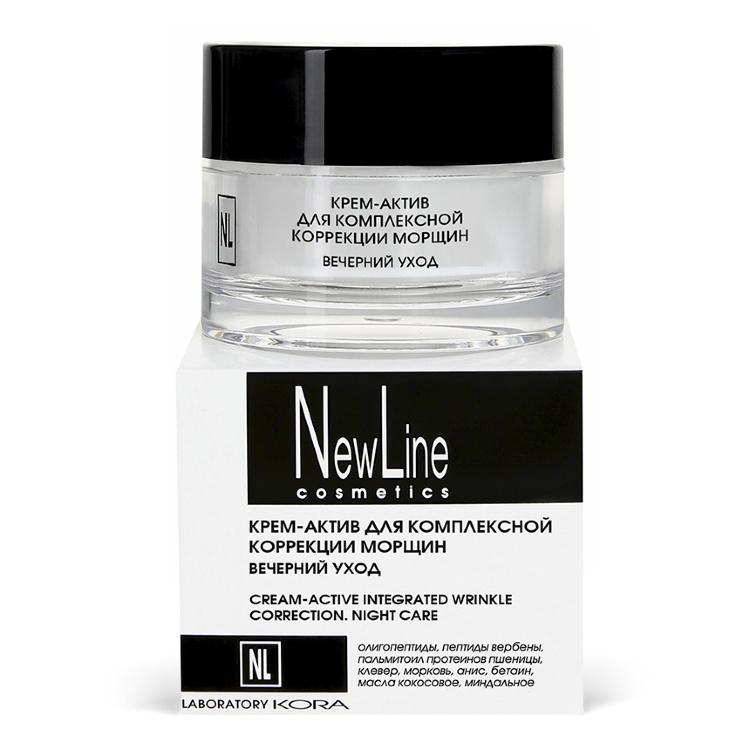 NEW LINE Крем-Актив для Комплексной Коррекции Морщин Вечерний Уход, 50 мл недорого