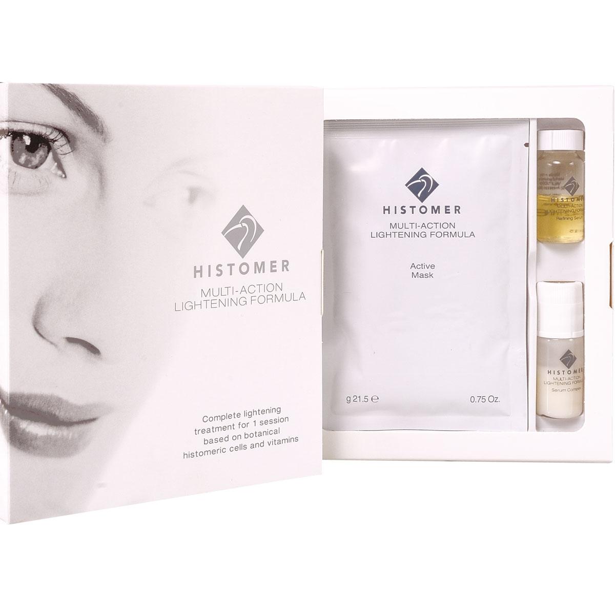 Histomer Промо-Набор Anti-Age Lightening Kit for 1 session для Сияния Кожи