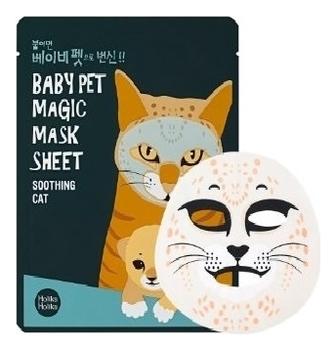 Holika Маска-Мордочка Baby Pet Magic Mask Sheet Cat Тканевая Смягчающая Кошка, 22 мл