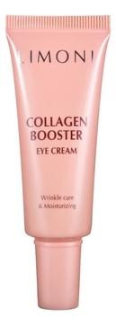 Limoni Крем-Лифтинг Collagen Booster Lifting Eye Cream для Глаз с Коллагеном Укрепляющий, 25 мл