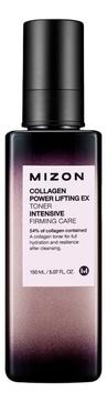 MIZON Лифтинг-Тонер Collagen Power Lifting EX Toner Антивозрастной для Лица с Коллагеном, 150 мл