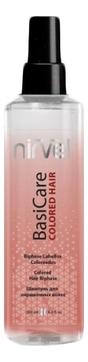 Nirvel Professional Спрей-Кондиционер Colored Hair Biphase для Окрашенных Волос, 200 мл недорого