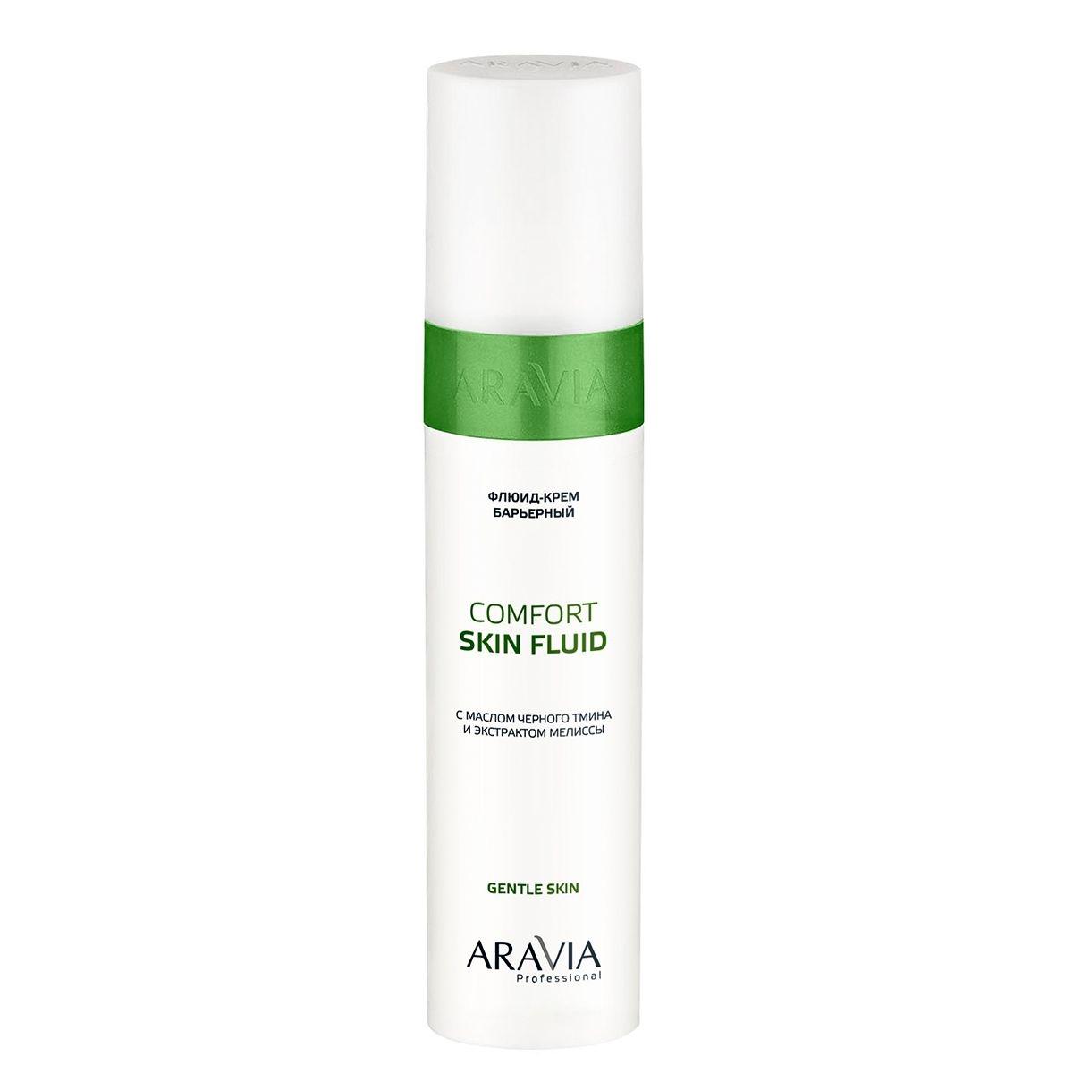 ARAVIA Флюид-Крем Comfort Skin Fluid Барьерный с Маслом Чёрного Тмина и Экстрактом Мелиссы, 250 мл