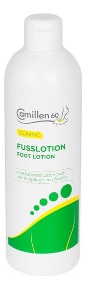Camillen 60 Бальзам-Лосьон для Стоп Fussbalsam Lotion, 500 мл