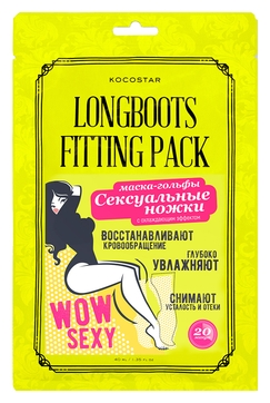 Kocostar Маска-Гольфы Longboots Fitting Pack для Ног Сексуальные Ножки