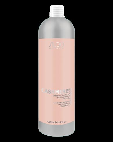 Kapous Кашемир-Шампунь Luxe Care с Протеинами Кашемира, 1000 мл капус кератин шампунь состав