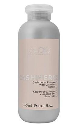 Kapous Кашемир-Шампунь с Протеинами Кашемира Luxe Care, 350 мл