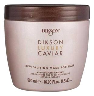 Dikson Маска-Концентрат Luxury Caviar Revitalizing Mask Ревитализирующая с Олигопептидами, 500 мл