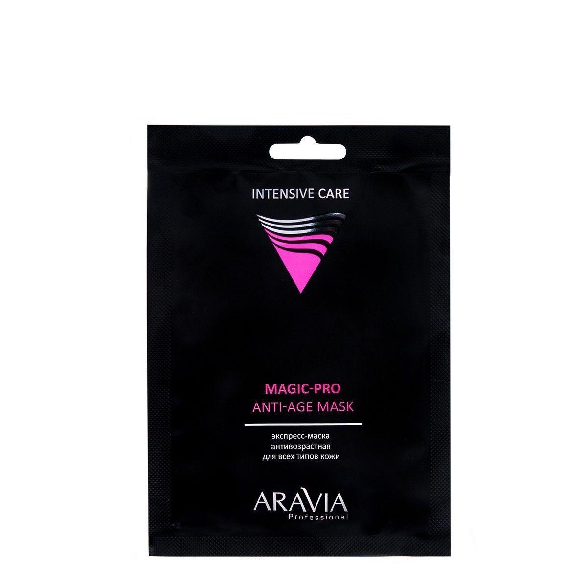 ARAVIA Экспресс-Маска Magic Pro Anti-Age Mask Антивозрастная для всех Типов Кожи, 1 шт белита экспресс маска гель для лица для всех типов кожи активное насыщение влагой 100 мл