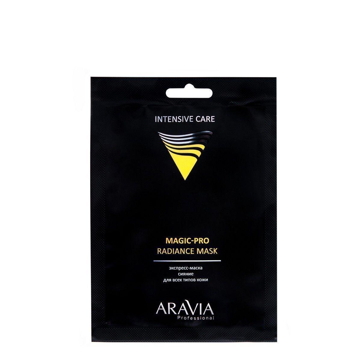 ARAVIA Экспресс-Маска Magic Pro Radiance Mask Сияние для всех Типов Кожи, 1 шт