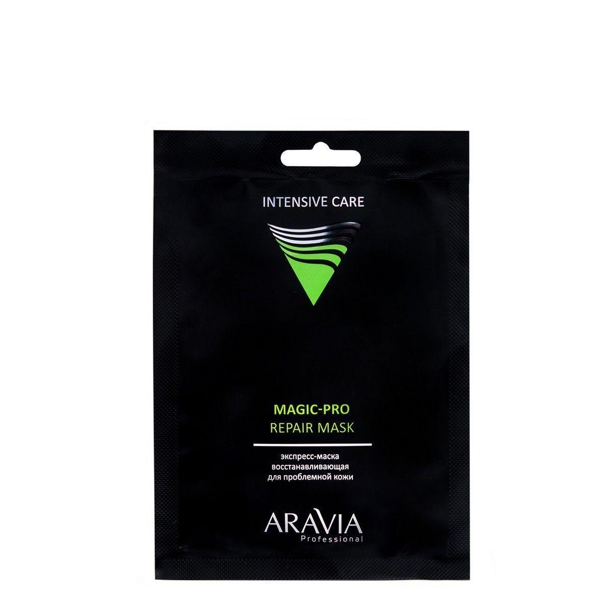 ARAVIA Экспресс-Маска Восстанавливающая для Проблемной Кожи Magic Pro Repair Mask, 1 шт