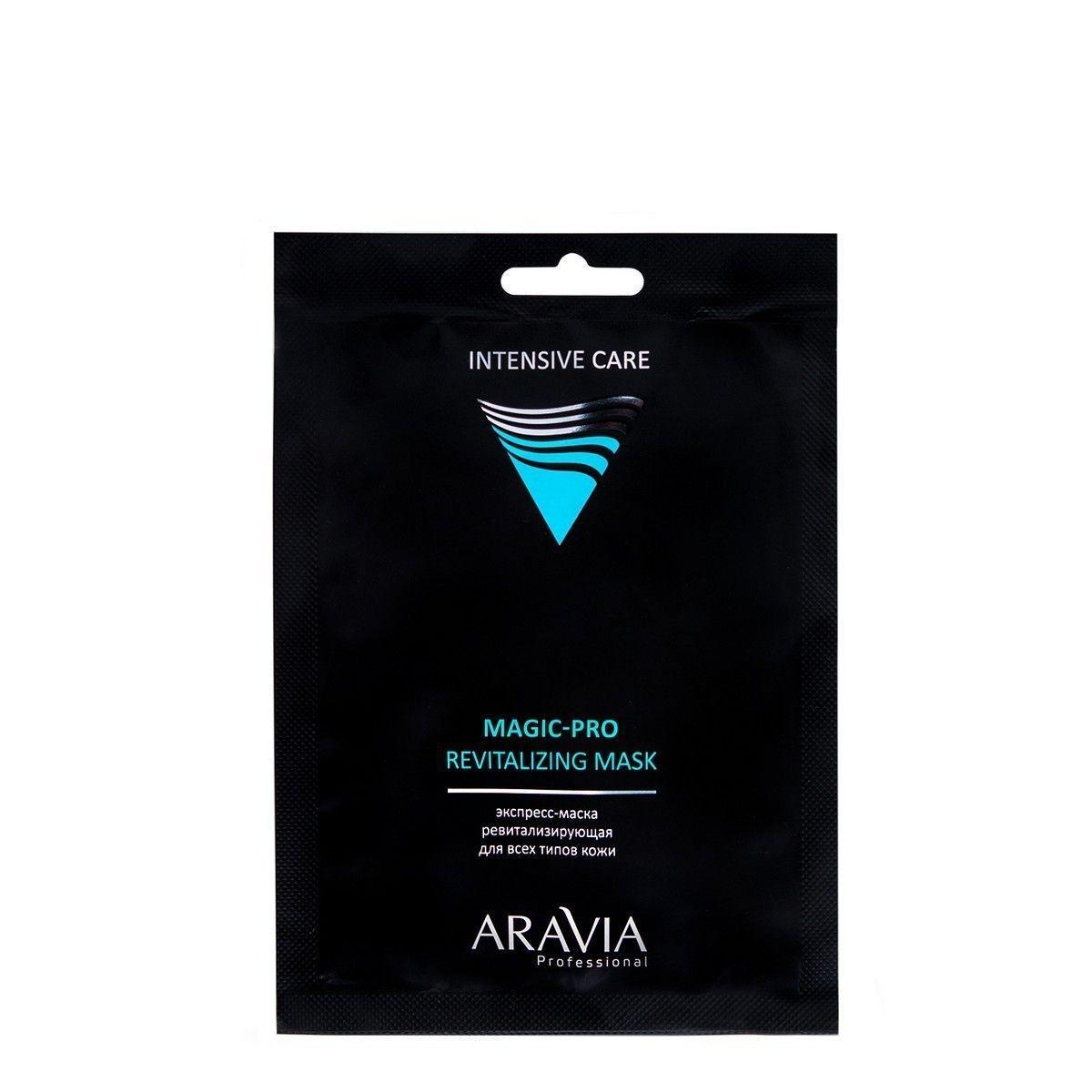ARAVIA Экспресс-Маска Magic Pro Revitalizing Mask Ревитализирующая для всех Типов Кожи, 1 шт