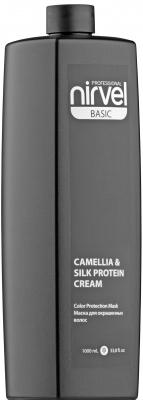 Nirvel Professional Маска-Блеск Mask-Shine Color Protection Camellia & Silk Protein для Окрашенных Волос, 1000 мл