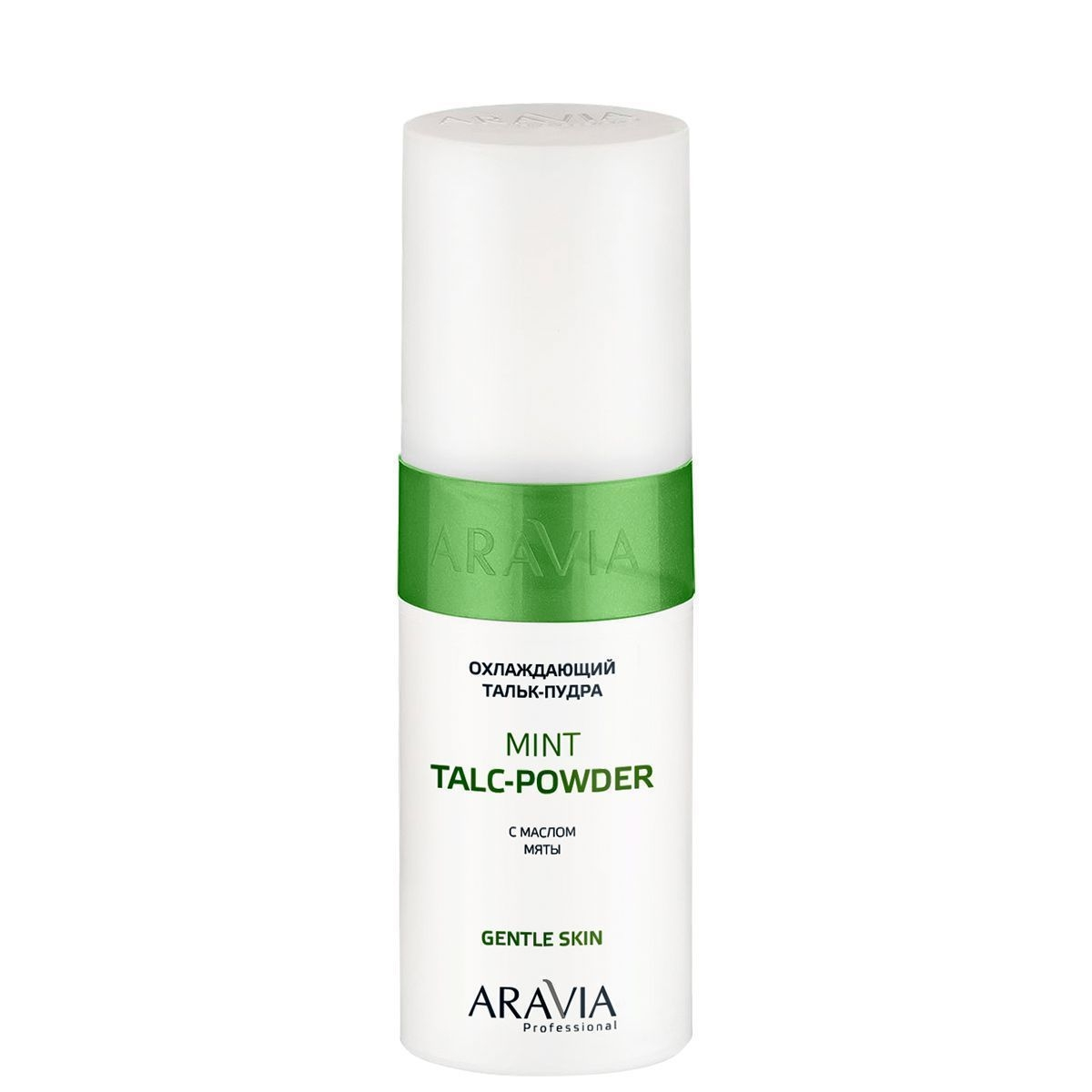ARAVIA Тальк-Пудра Mint Talc-Powder Охлаждающий с Маслом Мяты, 150 мл