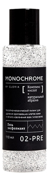 Gloria Гель-Эксфолиант Monochrome, 110 мл гель эксфолиант пилинг monochrome 02 pre 110мл