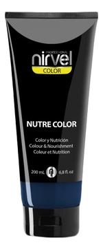 Nirvel Professional Гель-Маска Nutre Color Dark Blue Питательная Цвет Синяя, 200 мл
