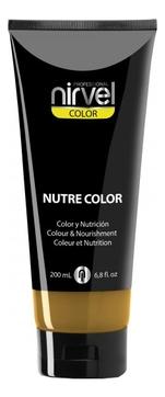 Nirvel Professional Гель-Маска Nutre Color Golden Цвет Золотистая, 200 мл все цены